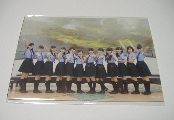「さくら学院☆2017 夏の遠足 in 箱根」フォトセット【B】(6枚セット) ライブグッズの画像