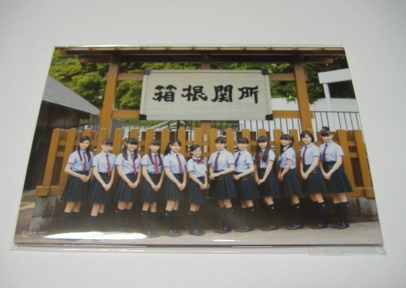 さくら学院☆2017 夏の遠足 in 箱根 フォトセット【A】(13枚セット) ライブグッズの画像