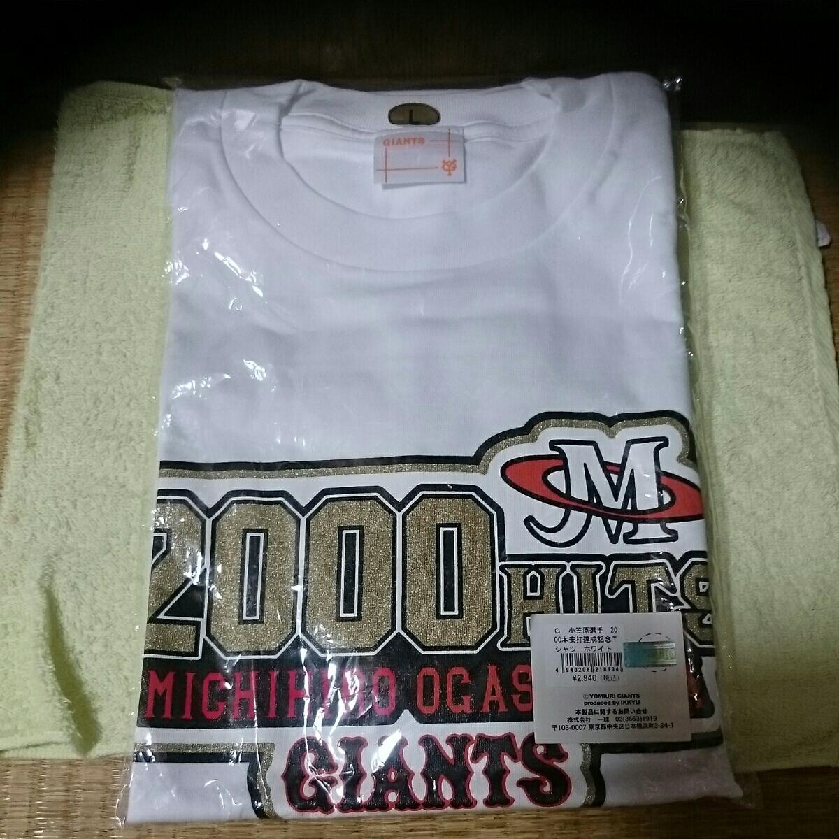 【新品】ジャイアンツ 小笠原 選手 2000本安打達成記念 Tシャツ Lサイズ ホワイト 巨人 グッズの画像