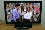 【HDD内蔵】日立 WOOO 32インチ液晶テレビ/L32-HP07(11年製)[難有現状品]