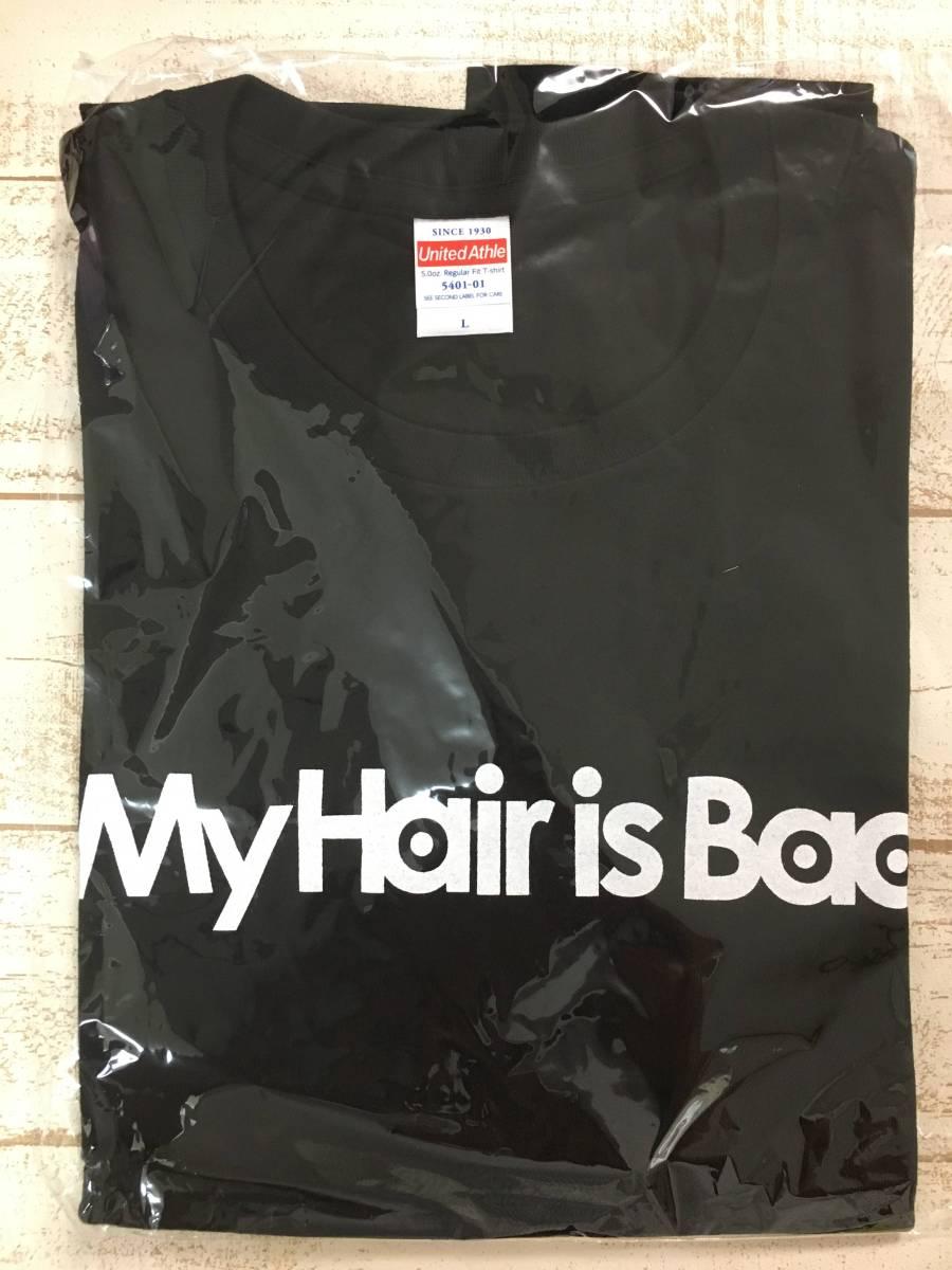 即決■新品【My Hair is Bad ロゴT 黒 ブラック (L)】Tシャツ マイヘア