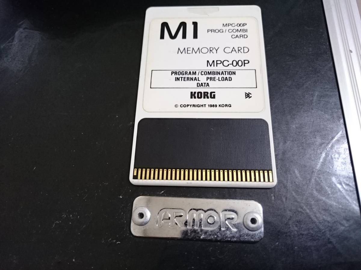 M1用初期カード ARMOR アルモア2Uラック付