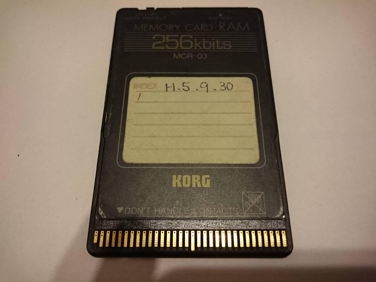 ☆★ 【レア】KORG M1/M1R MCR-03 256kbit RAMカード M1R M1 ex T1 T2 T3 ★☆