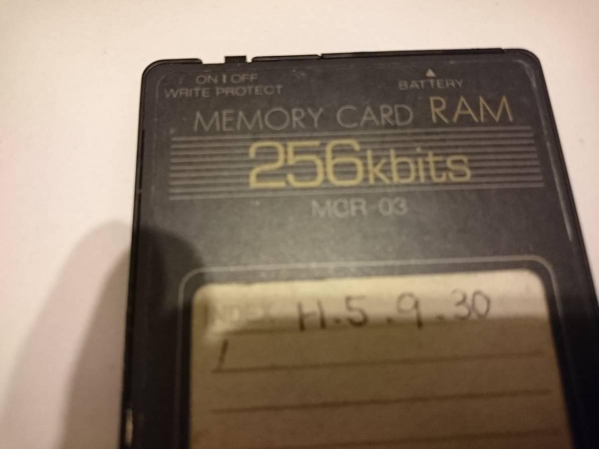 ☆★ 【レア】KORG M1/M1R MCR-03 256kbit RAMカード M1R M1 ex T1 T2 T3 ★☆_画像2
