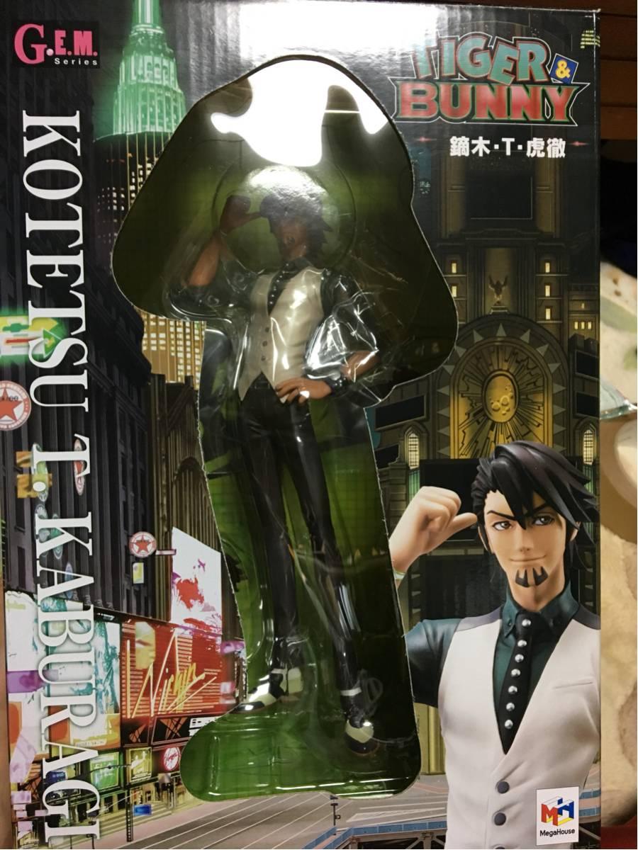 タイバニ TIGER&BUNNY 鏑木・T・虎徹 G.E.M メガハウス フィギュア グッズの画像