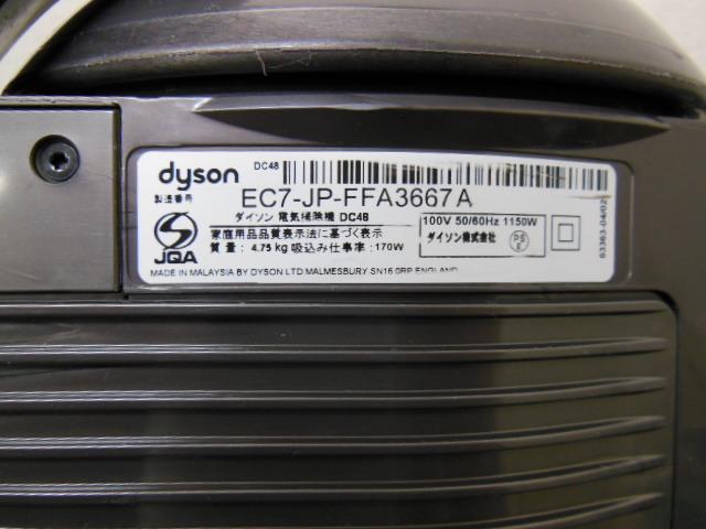 【1円スタ】dyson キャニスター掃除機 DC48 タービンヘッド 動作品_画像3