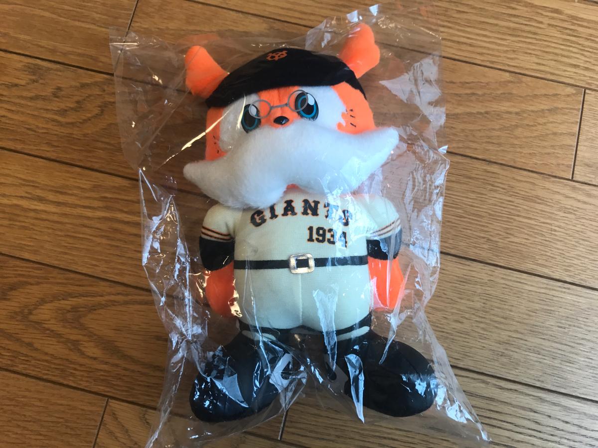 巨人 ジャイアンツ おじいちゃんジャビット SS 1934 人形 ぬいぐるみ 新品 東京ドームで購入 グッズの画像