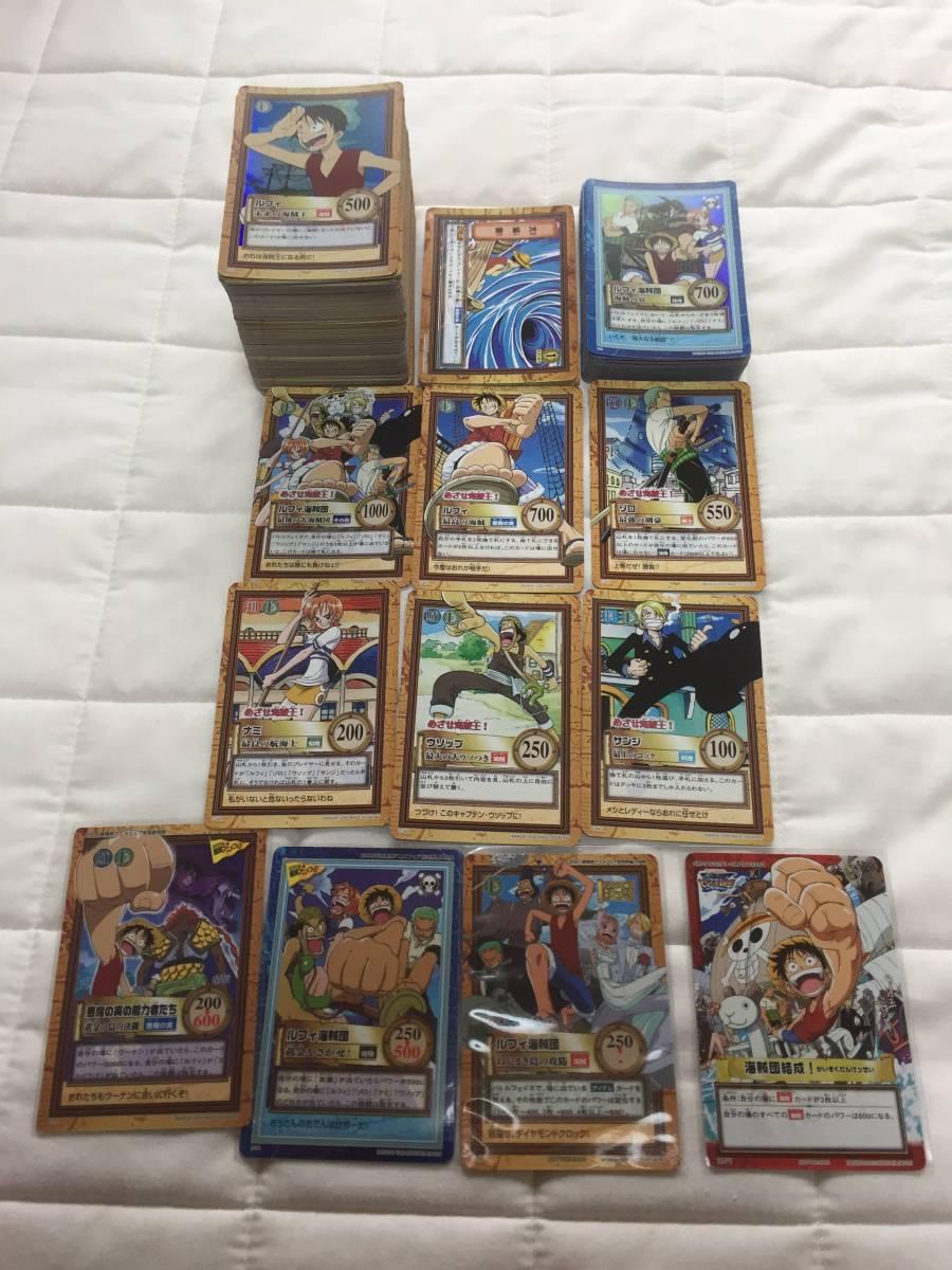 バンダイ カードダス 【ワンピース カードゲーム ハイパーバトル】(Stage1~4フルコンプリート、イベント限定品、非売品等含む)