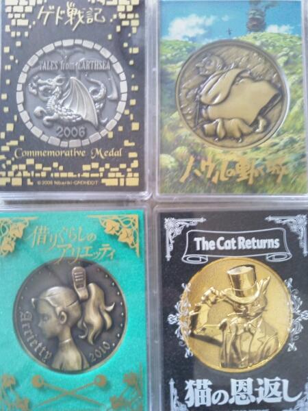 スタジオジブリ ハウルの動く城、ゲド戦記、借りぐらしのアリエッティ、猫の恩返し 記念メダル  グッズの画像