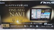 KAIHOU ワンセグ付きカーナビ TNK-736DT 2017年度最新地図 メモリーカードおまけ付き 新品未使用品 1円スタート