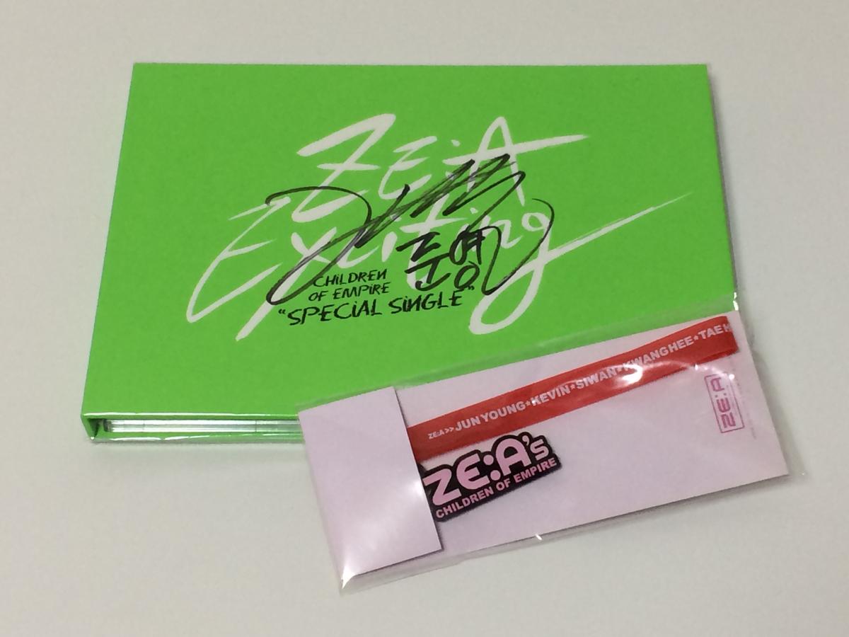 ZE:A【イフ直筆サイン入りCD】ストラップ付きジュニョン ジュンヨン