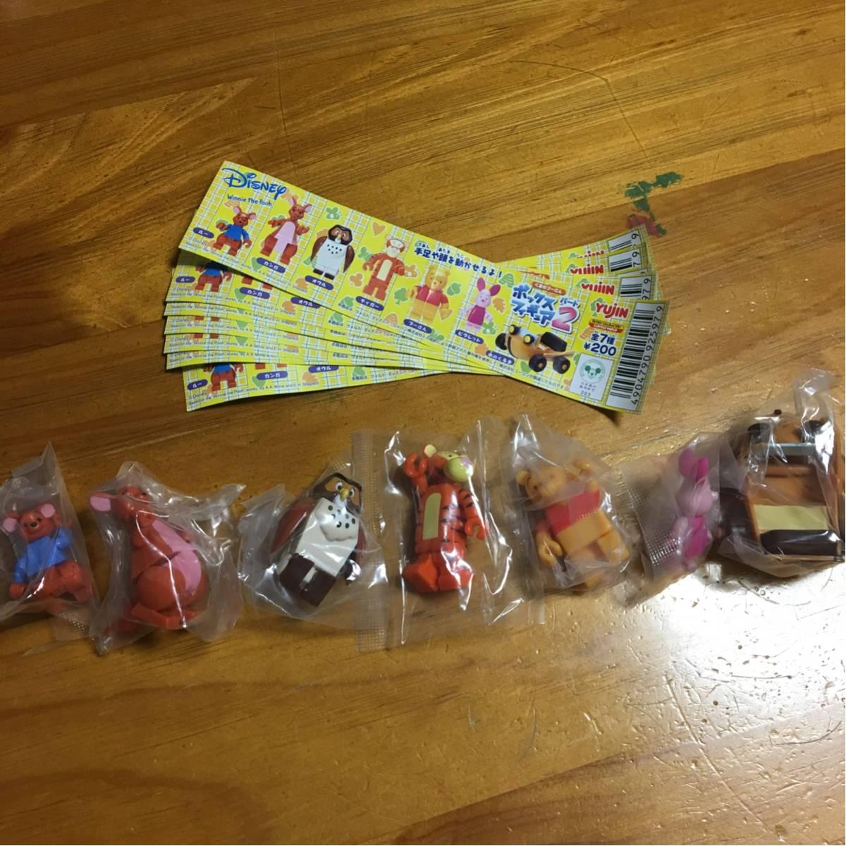 【未展示品】ディズニーくまのプーさんボックスフィギュアパート2 全7種セット ディズニーグッズの画像