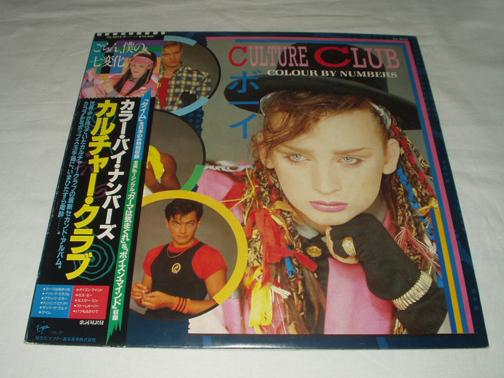 ◆Culture Club Colour by Numbers LP 帯付 国内盤 レコード カルチャークラブ ボーイジョージ_画像1