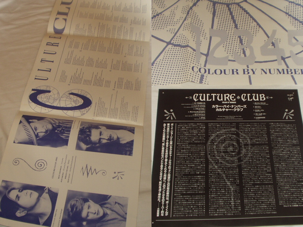 ◆Culture Club Colour by Numbers LP 帯付 国内盤 レコード カルチャークラブ ボーイジョージ_画像3