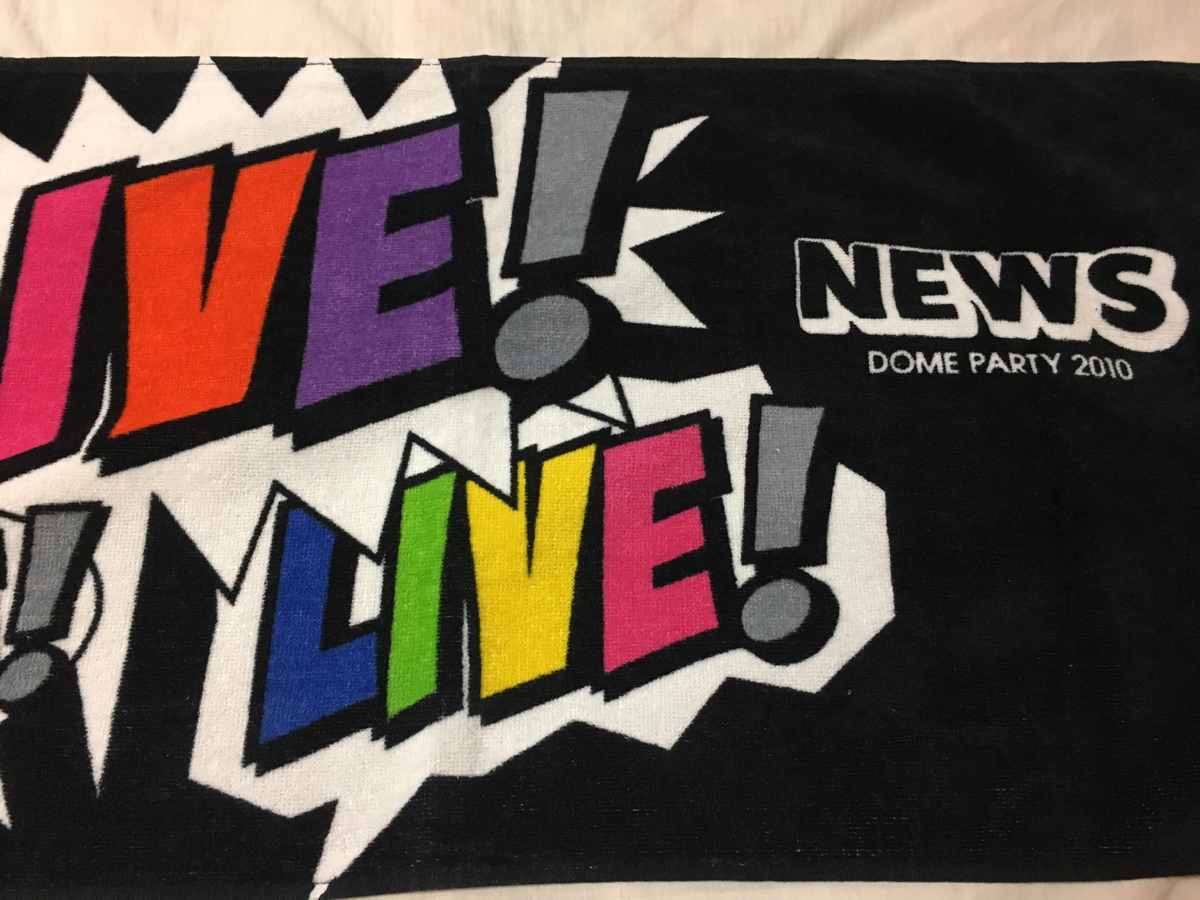 NEWS LIVE!LIVE!LIVE! DOME PARTY2010 公式ツアーグッズ タオル 手越祐也増田貴久加藤シゲアキ小山慶一郎