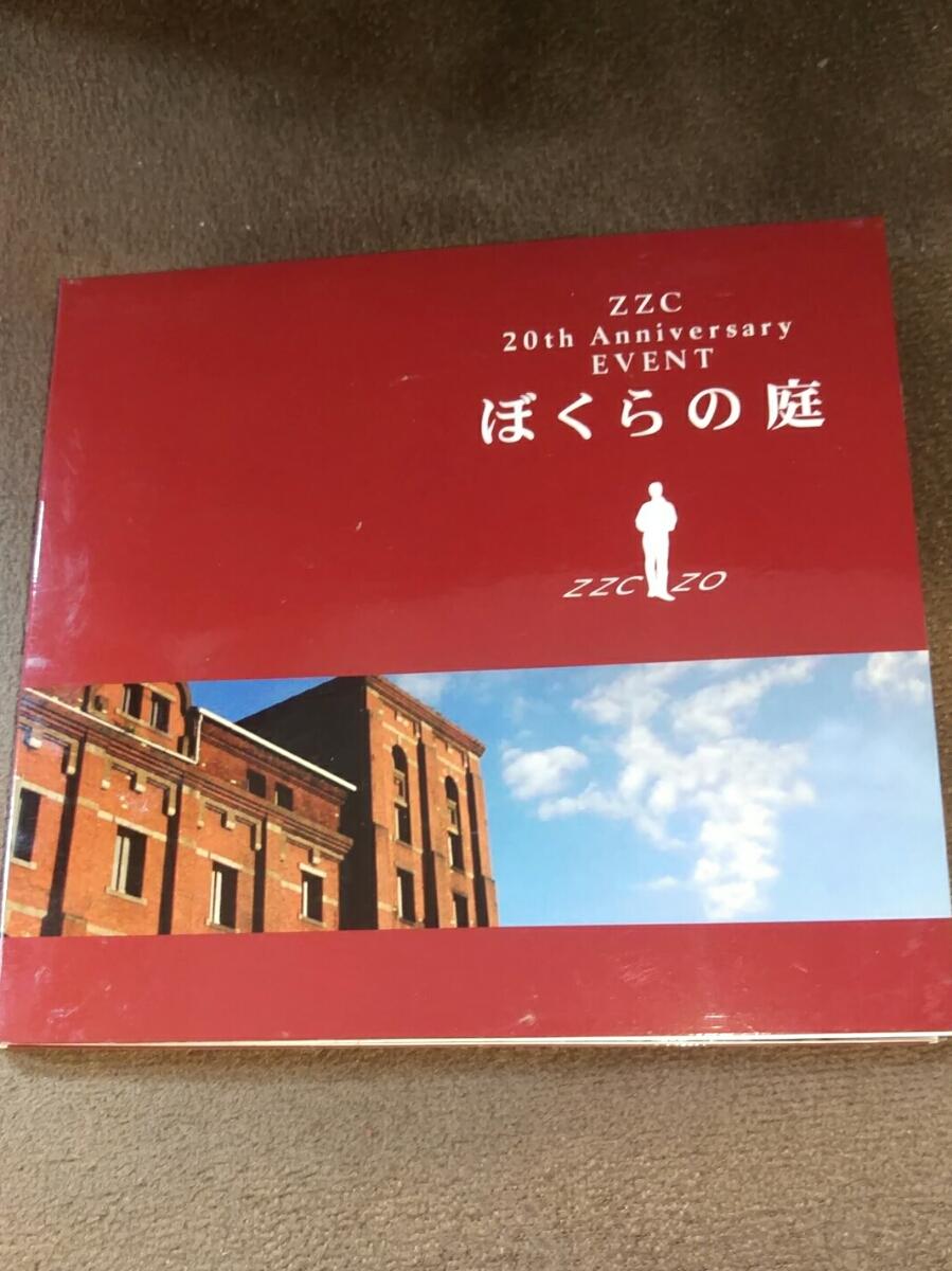 財津和夫 ファンクラブ特典 C MソングC D 非売品
