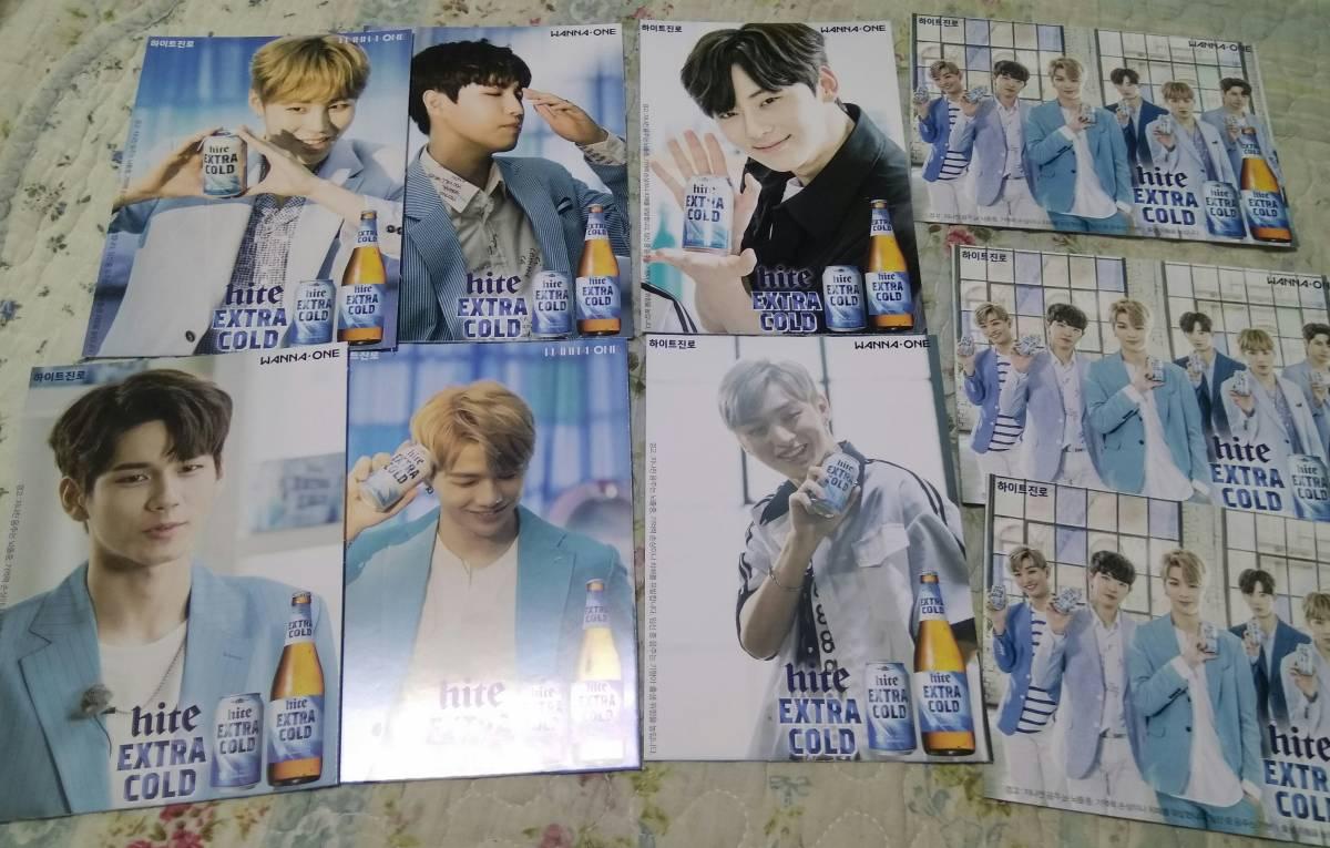 WANNA ONE☆韓国 ハイトビール ポストカード 9枚セット -非売品