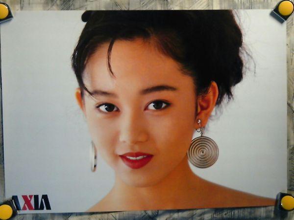 g4【ポスター/B-2-515x728】浅香唯/AXIA販促用1988年/H