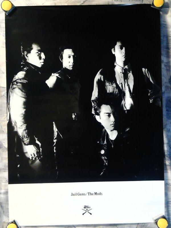 b8【大型ポスター/A1-594x841】THE MODS-ザ・モッズ/'84-JAIL GUNS/販促用非売品ポスター