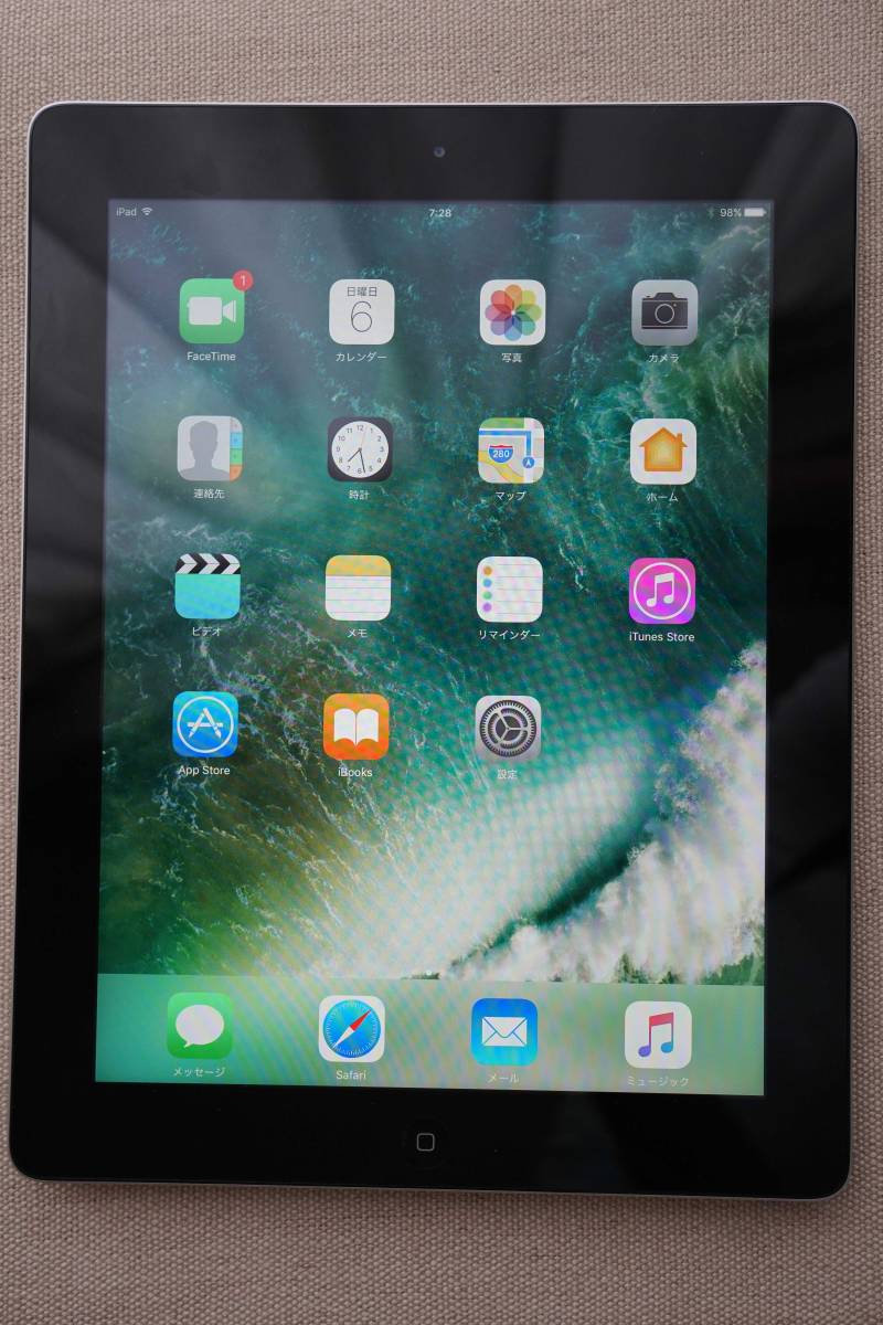 iPad 4 第4世代 Retina ディスプレイ Wi-Fi モデル 32GB ブラック 黒 MD511J/A