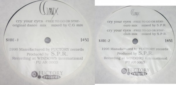 C.G mix LP3枚セット 「Luner Dance」「SILENT NIGHT」「cry your eyes -FREE TO GO OR STAY-」