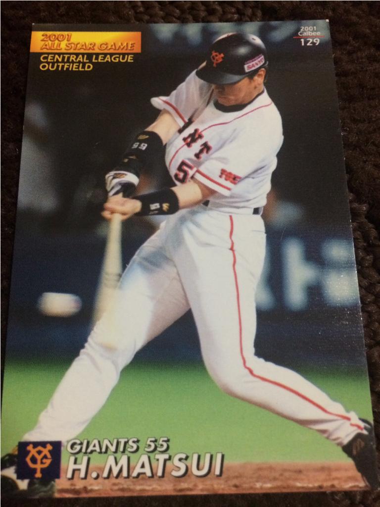 カルビープロ野球カード 巨人 松井選手。 グッズの画像