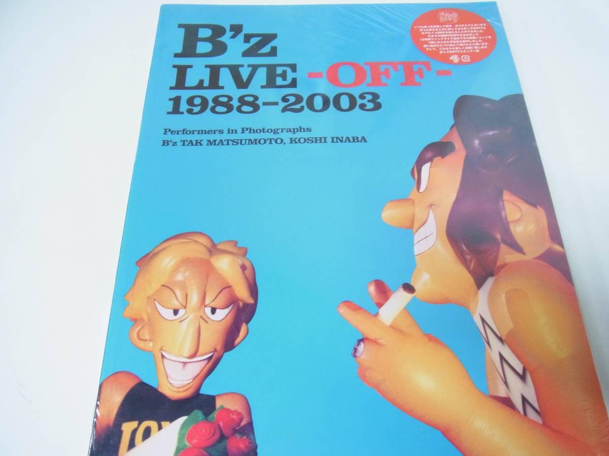 B'z 15周年記念 FC限定写真集 LIVE-OFF 1988-2003 シュリンク未開封
