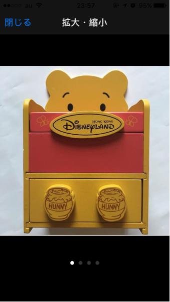 香港ディズニーランド限定くまのプーさん小物入れ ディズニーグッズの画像