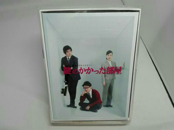 鍵のかかった部屋 DVD-BOX 大野智 戸田恵梨香 佐藤浩市 グッズの画像