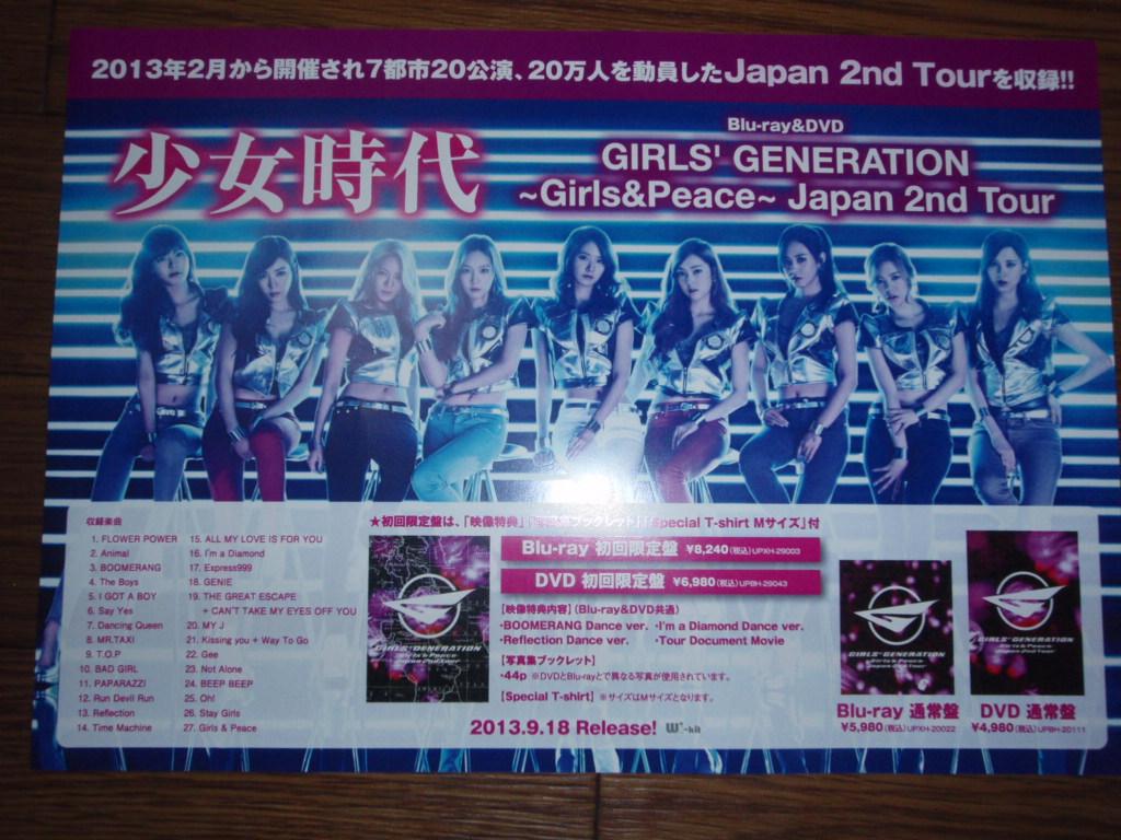 ■ミニポスターCF8■ 少女時代/GIRLS' GENERATION ~Girls&Peace~ Japan 2nd Tour 非売品!