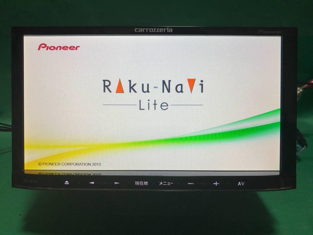 【Pioneer】AVIC-MRZ99 走行中視聴改造済 2015地図 新品TVフィルムアンテナ ケーブル付 楽ナビ iPhone7 付属品付きですぐに使えます!