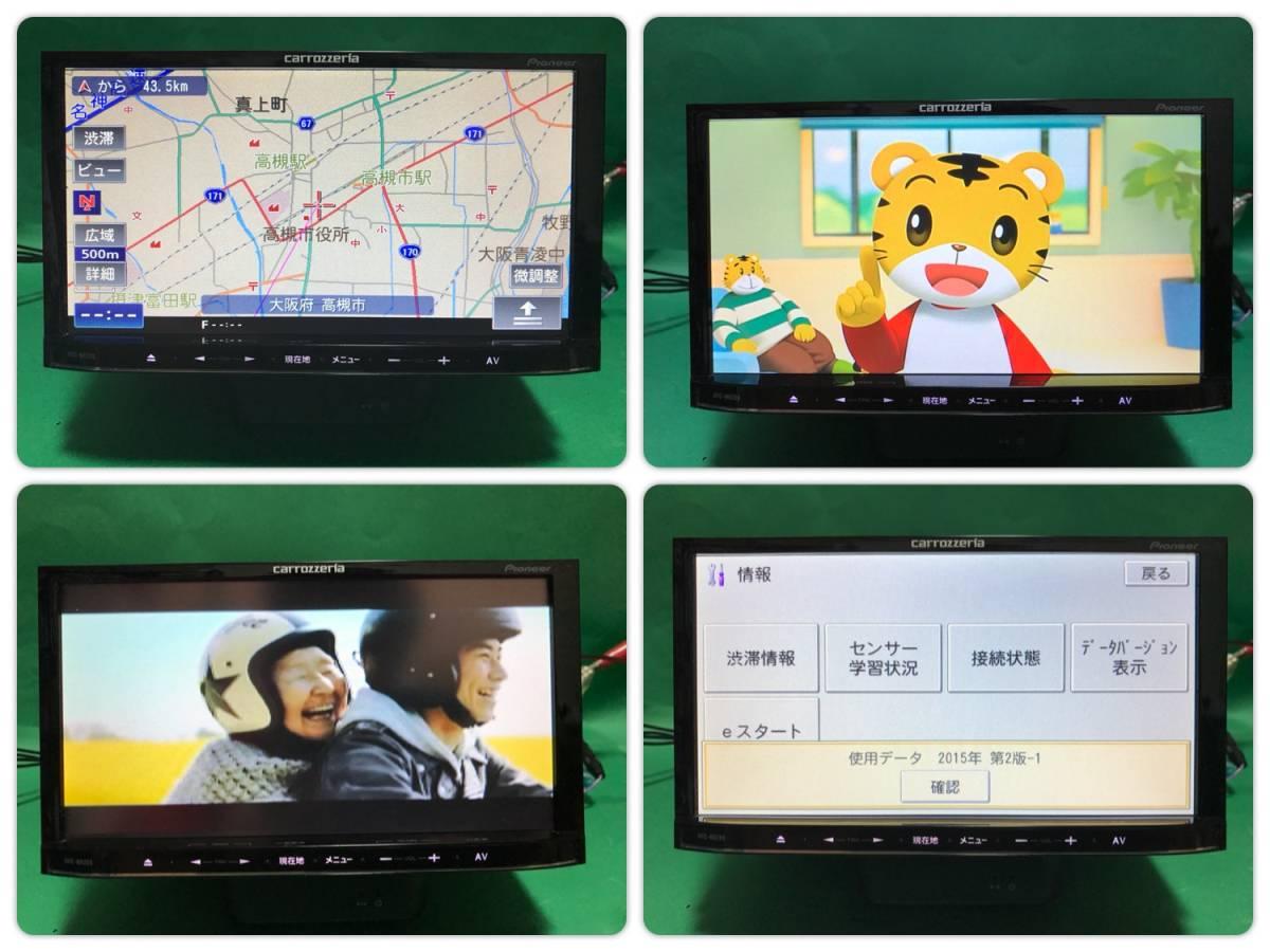 【Pioneer】AVIC-MRZ99 走行中視聴改造済 2015地図 新品TVフィルムアンテナ ケーブル付 楽ナビ iPhone7 付属品付きですぐに使えます!_画像2