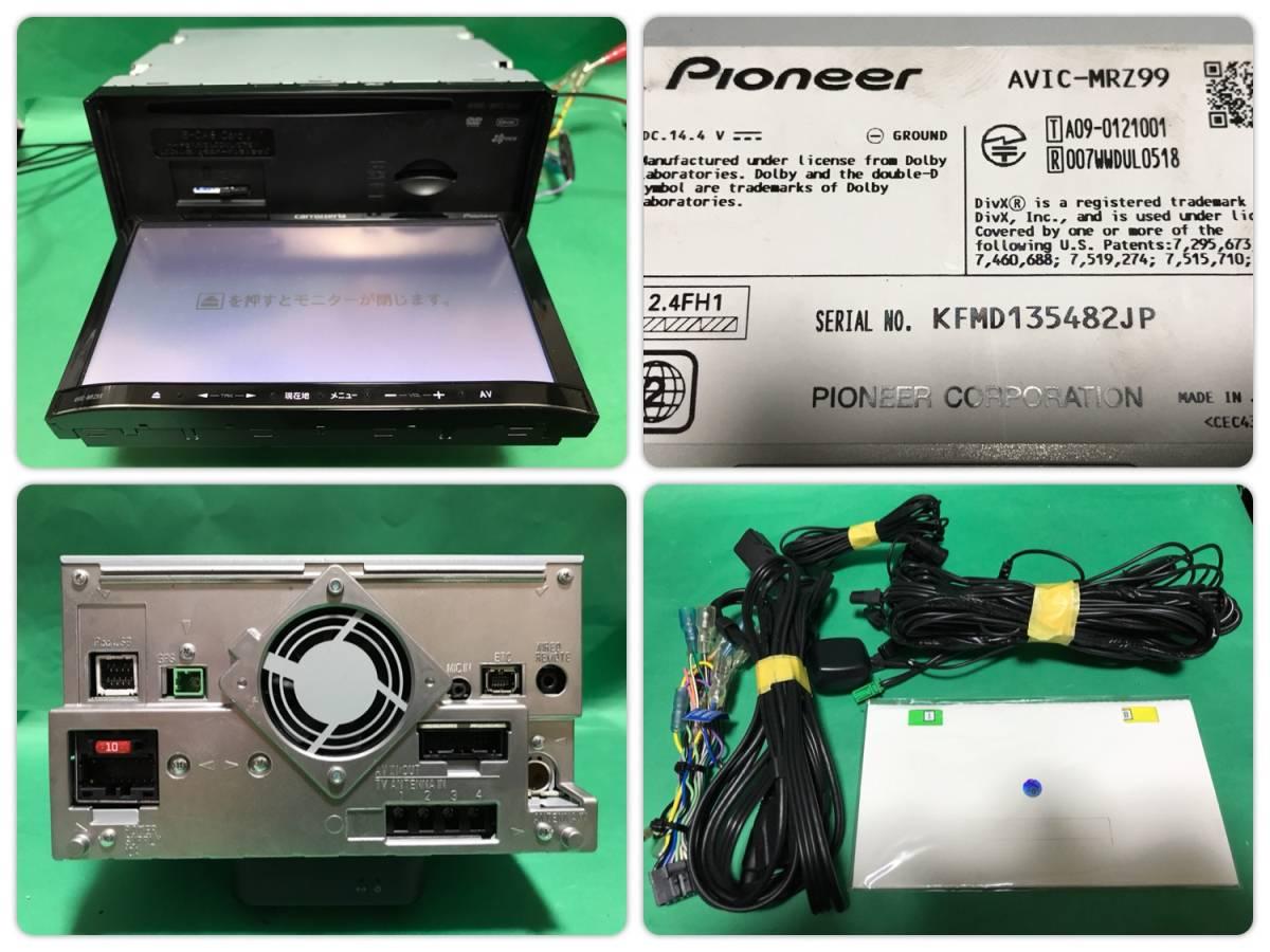 【Pioneer】AVIC-MRZ99 走行中視聴改造済 2015地図 新品TVフィルムアンテナ ケーブル付 楽ナビ iPhone7 付属品付きですぐに使えます!_画像3