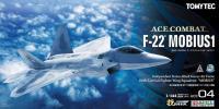 トミーテック 技MIX ACE04 エースコンバット F-22 メビウス1