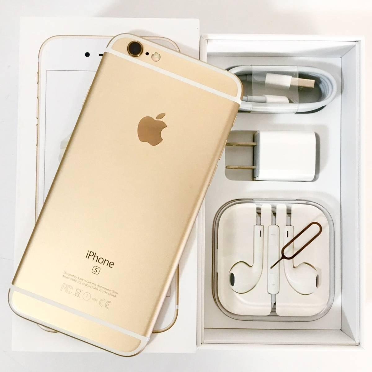 1円スタート■Apple iPhone6s 128GB ゴールド Gold sim残債無し 完済 ソフトバンク Softbank アイフォーン 新品同様 フルセット■