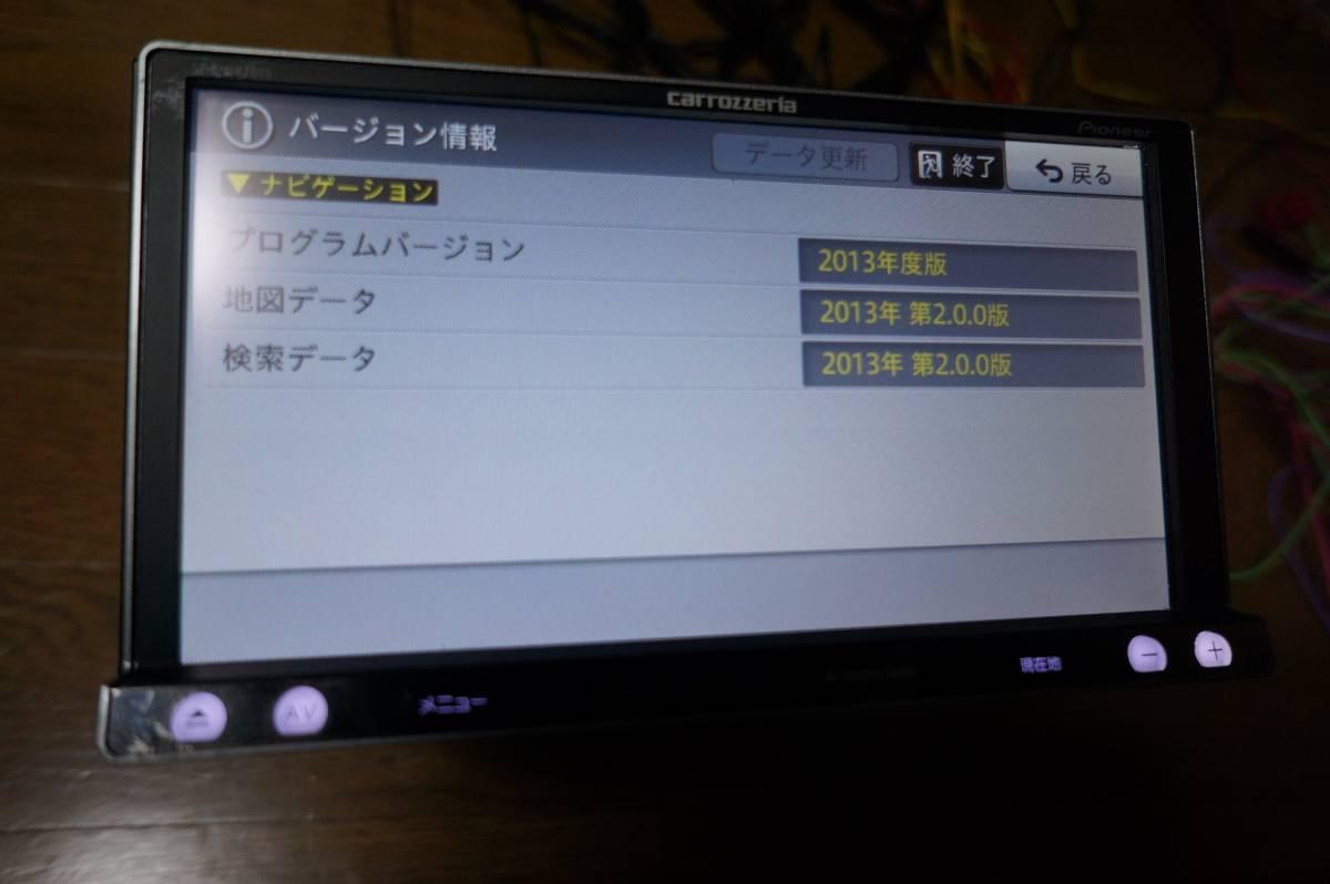 カロッツェリア 楽ナビ AVIC-MRZ009 動作確認済み HDD パイオニア 地デジ フルセグ_画像2