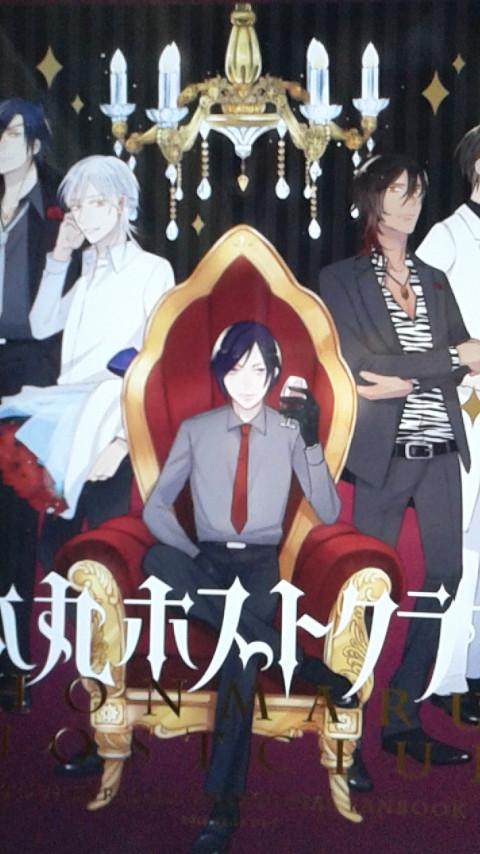 刀剣乱舞同人誌◆『本丸ホストクラブ』 オールキャラ グッズの画像