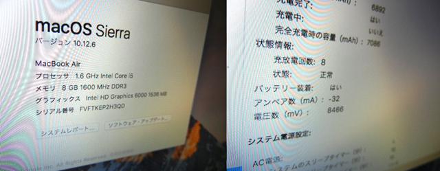 中古良品 apple MacBook Air 13inch A1466 Early2015 (10428)_画像2
