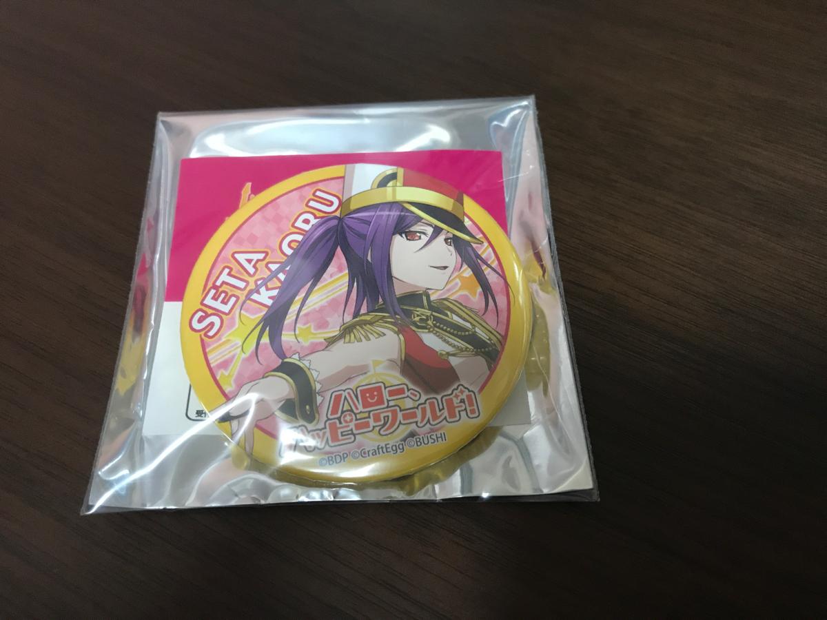 ガルパ バンドリ 缶バッジ ハロー、ハッピーワールド! ハロハピ 薫 グッズの画像