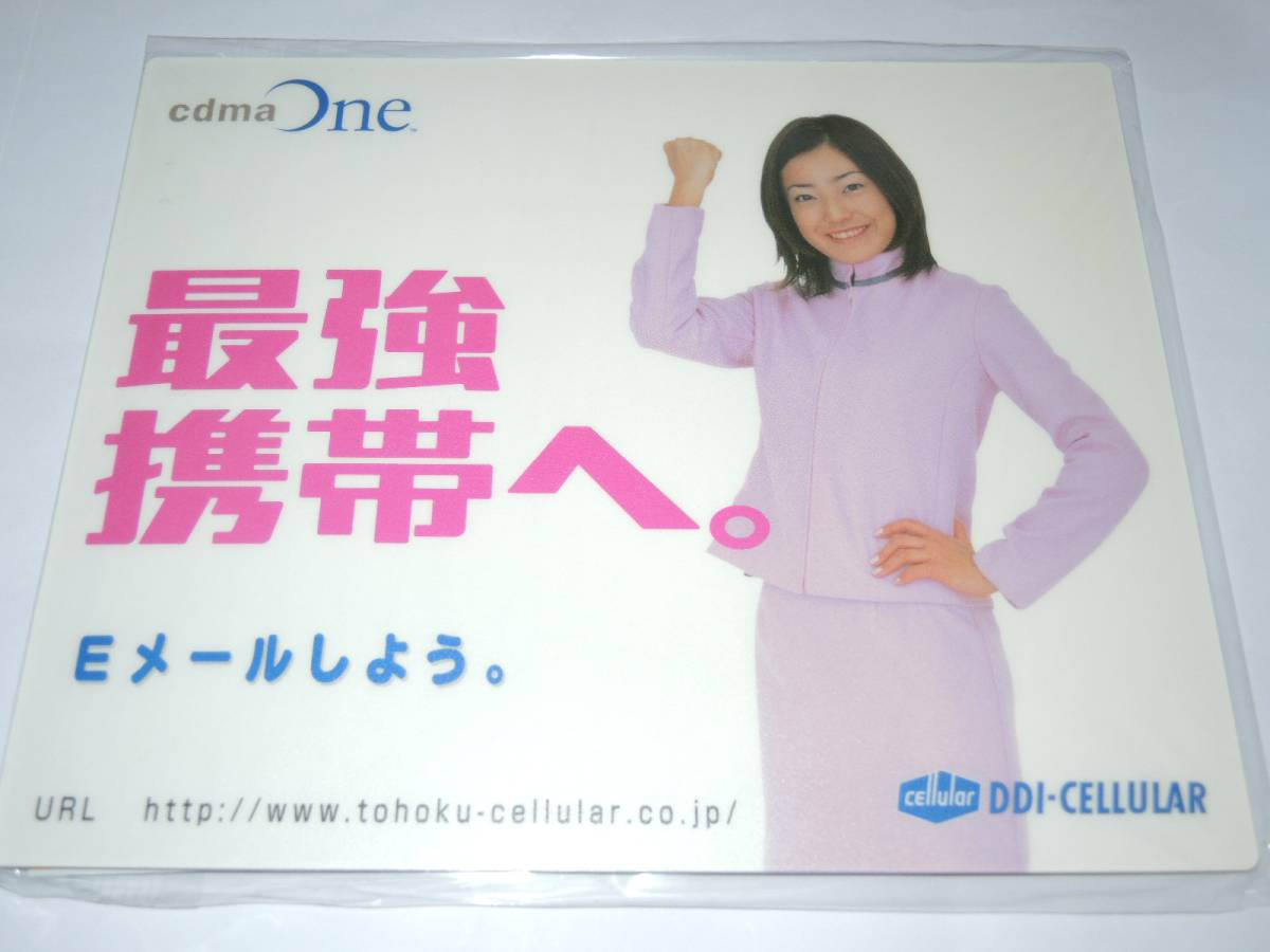 未使用 菅野美穂 マウスパッド DDI CDMA ONE ezweb 未開封