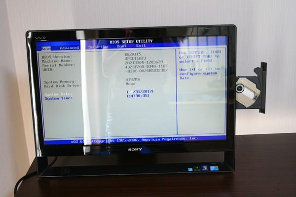 【1円~】SONY VPCL11AFJ 8GB QUAD 24型 ブルーレイ ジャンク