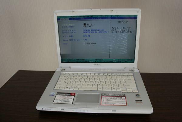 送料無料 TOSHIBA TX 65D PATX65DLP 4GB T5500  ジャンク扱い_画像2