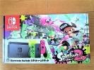 【即日発送可】 新品未開封 任天堂 Nintendo Switch ニンテンドースイッチ スプラトゥーン2セット 本体 【購入月8月】メーカー保証付き