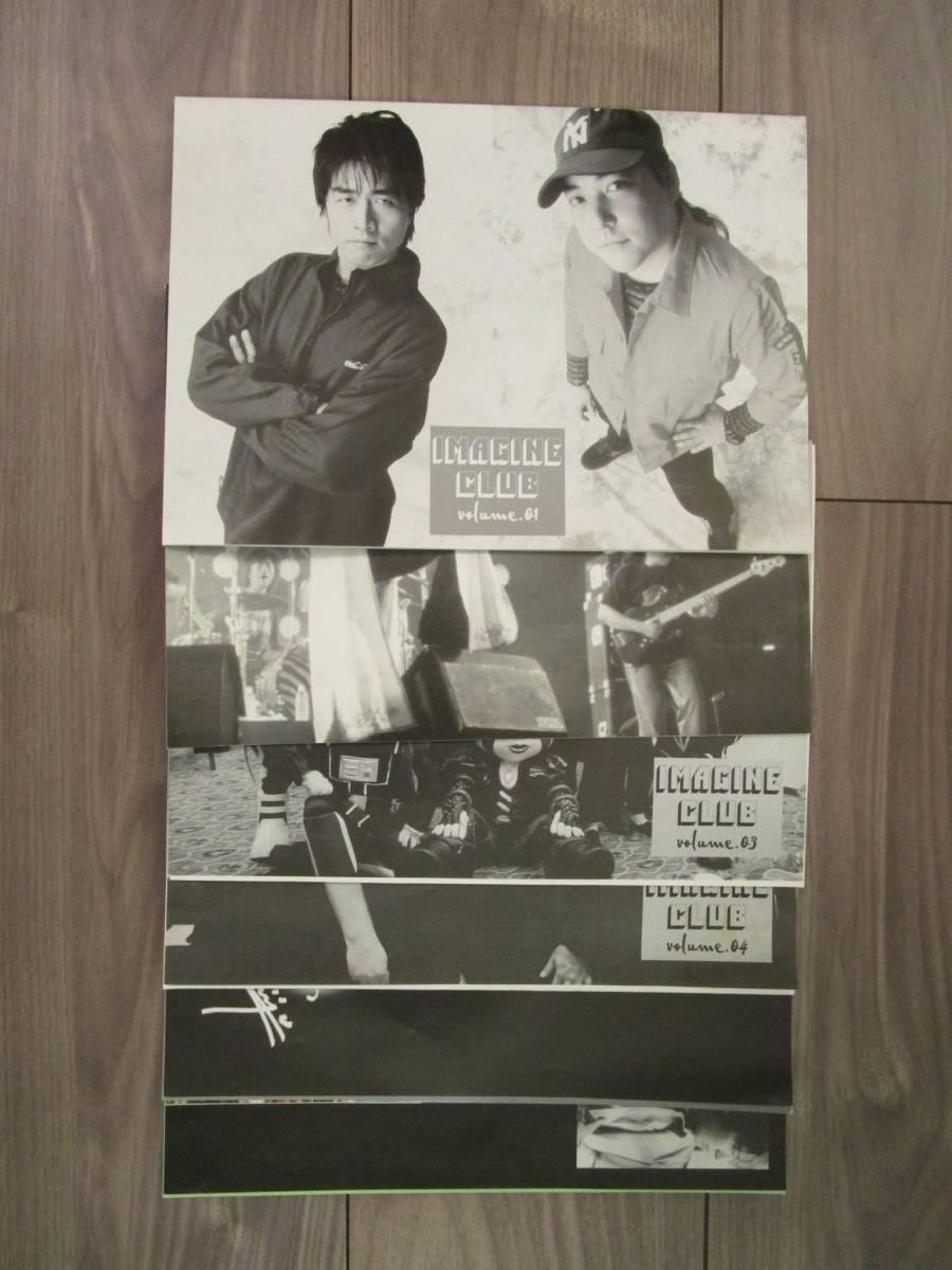 聖飢魔Ⅱ IMAGINE CLUB ファンクラブ 会報 Vol.1~Vol.8 レア 非売品 ライブグッズの画像