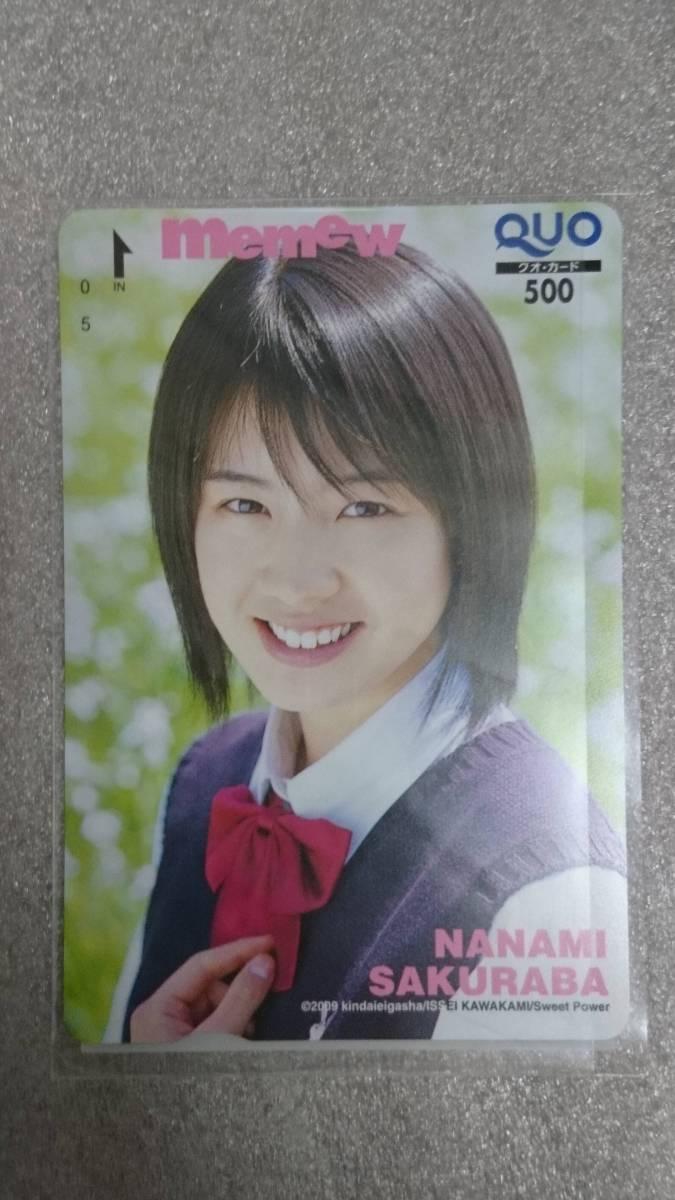 桜庭ななみ memew クオカード QUOカード 500円 ミミュウ グッズの画像