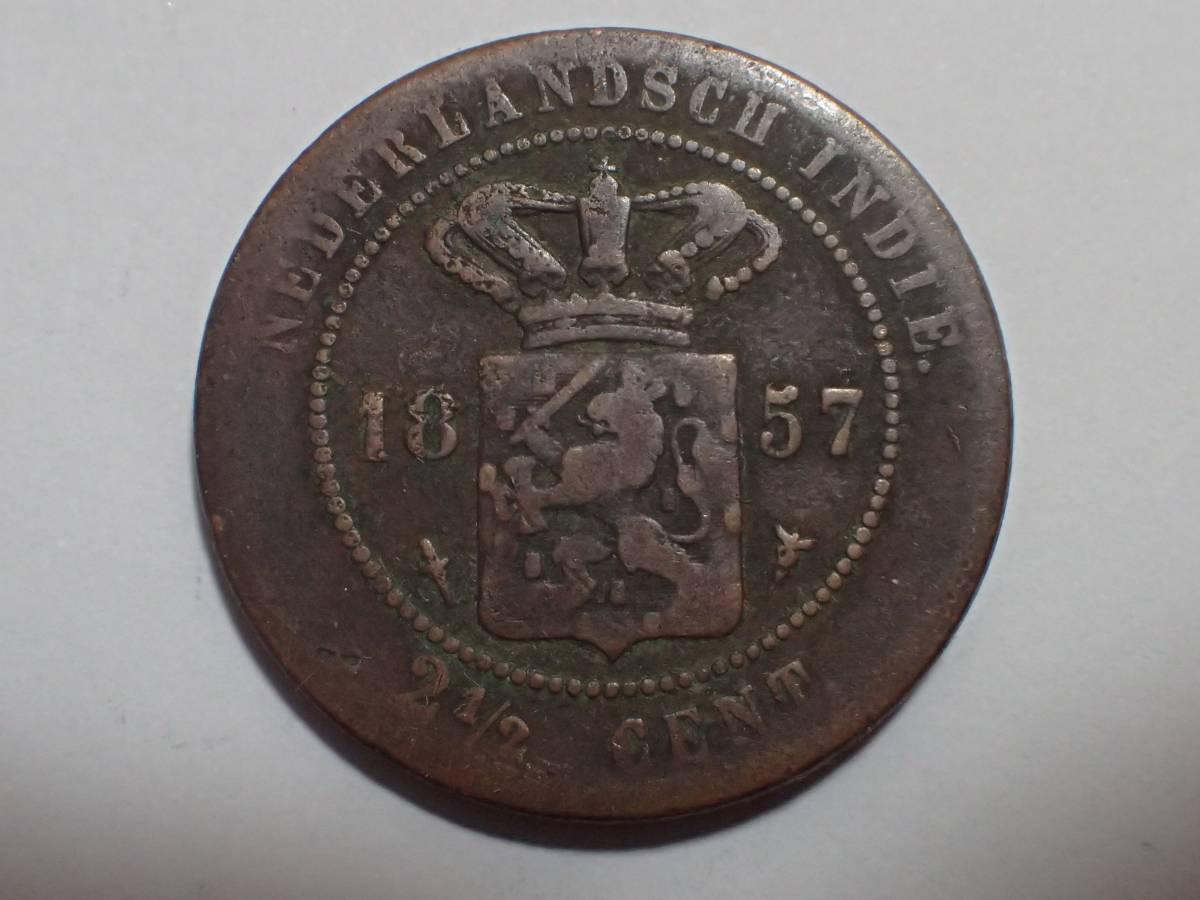 ヤフオク! - オランダ領東インドコイン 1857年 2-1/2セント硬...