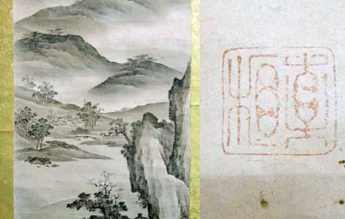 室町期 大家 相阿弥 『山水人物』の図 掛け軸 本人印譜 肉筆保証 検 日本画 南画_画像2