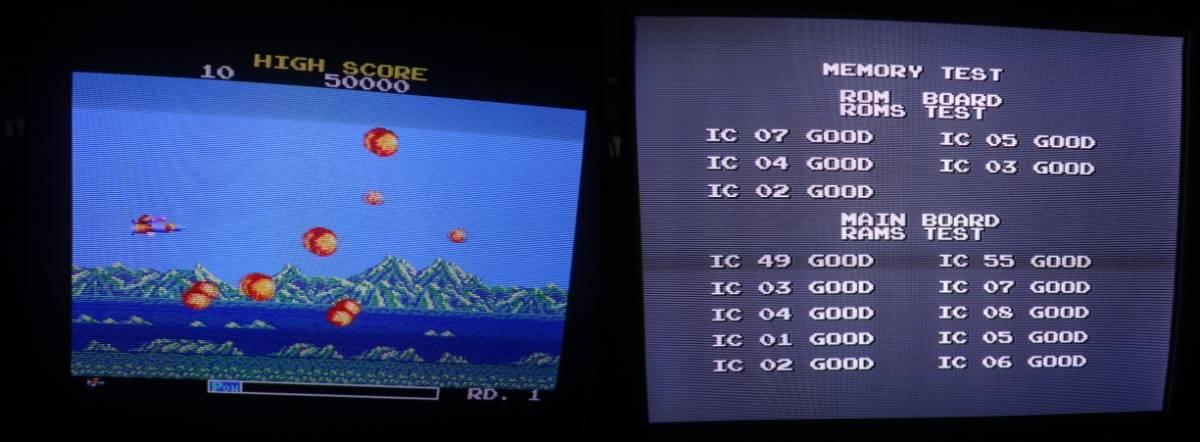 極レア セガ アストロフラッシュ PCB JAMMA変換ハーネス付 すぐ遊べます 動作確認済み 現品売り切り!_動作画面
