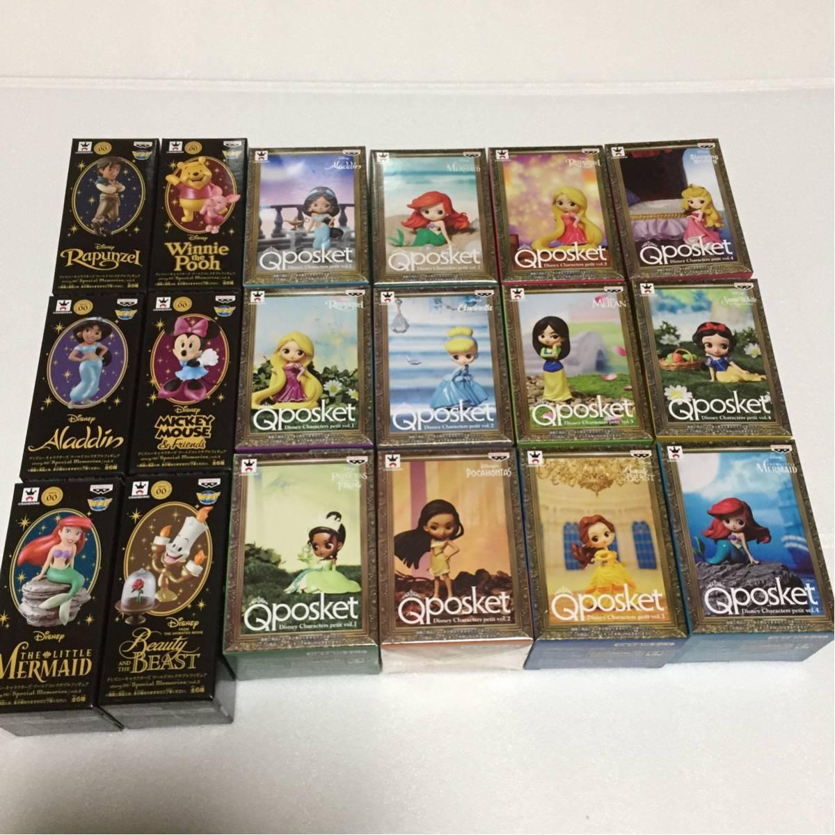 Q posket Disney Characters petit フルコンプ ジャスミン ティアナ アリエル ベル ムーラン オーロラ姫 全18個 ディズニーグッズの画像
