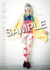 【新品】SCANDAL Depature MAMI B3ポスターカレンダー TSUTAYA 店舗特典 ライブグッズの画像